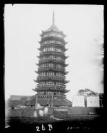 Shanghai to Soochow (Suzhou)