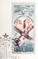 Stamp designed by Russian Cosmonaut Alexei Leonov