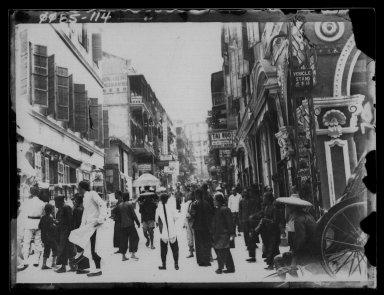Hong Kong - 10