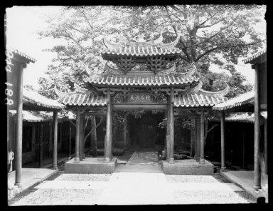 Shanghai to Cheefoo (Yantai), China