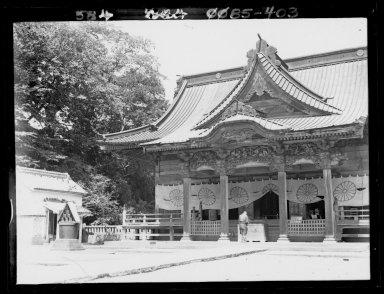 Mishima, Japan