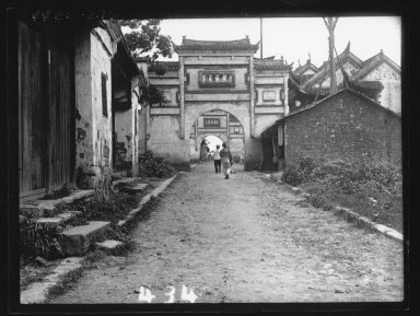 Hankow (Hankou), China