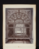 Ornamental Room Partition in Agra, India.