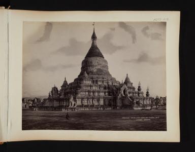 Maha Lawka Maya Zain Pagoda in Mandalay.