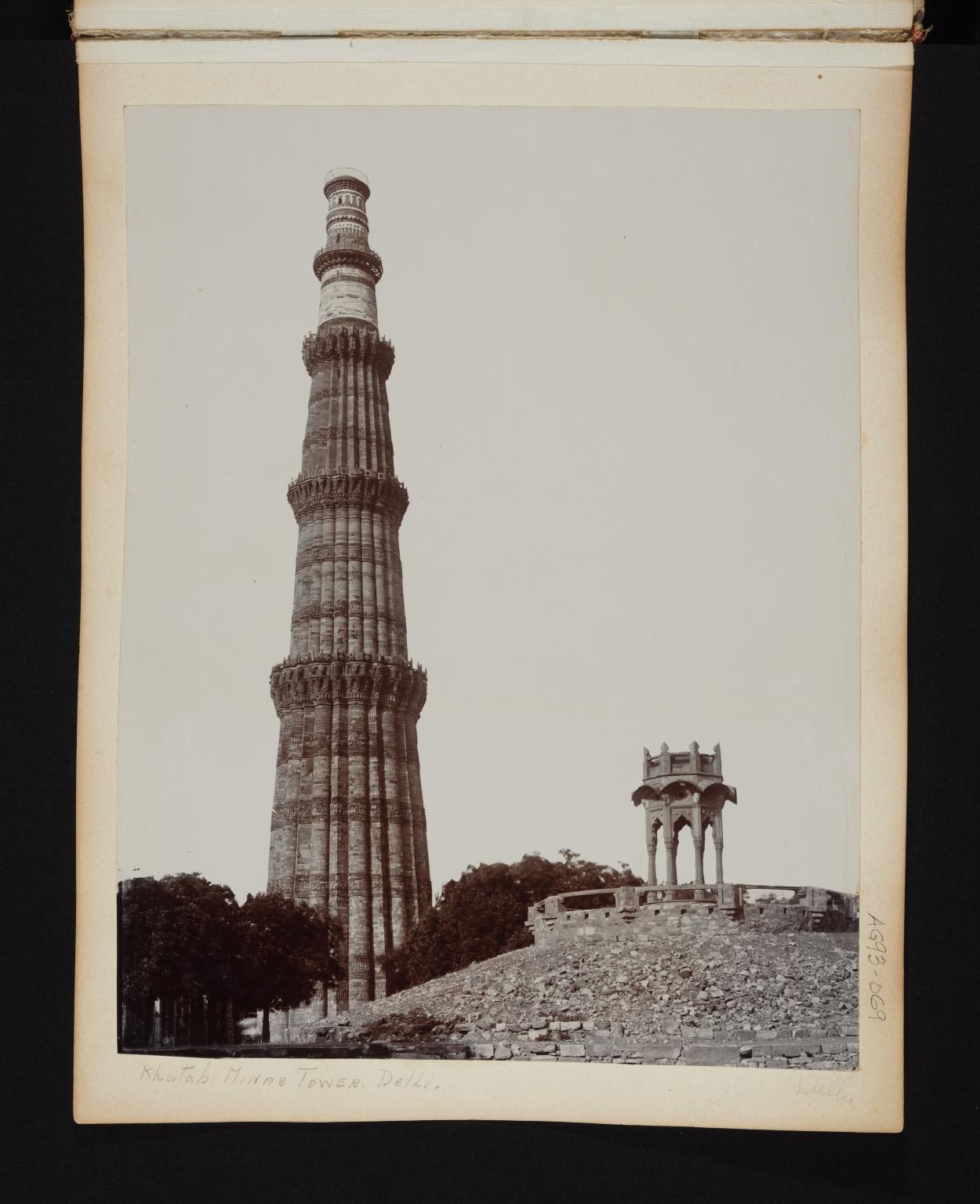 Khutah Minar Tower in Delhi, India.