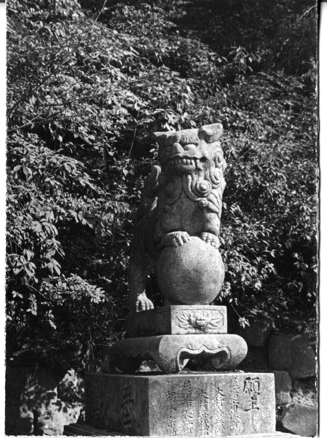 Stone lion at Itsukushima shrine
