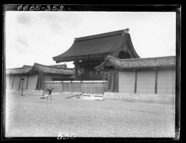 Kyoto & vicinity