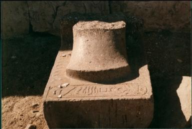 Stonework at Temple of Ramses II