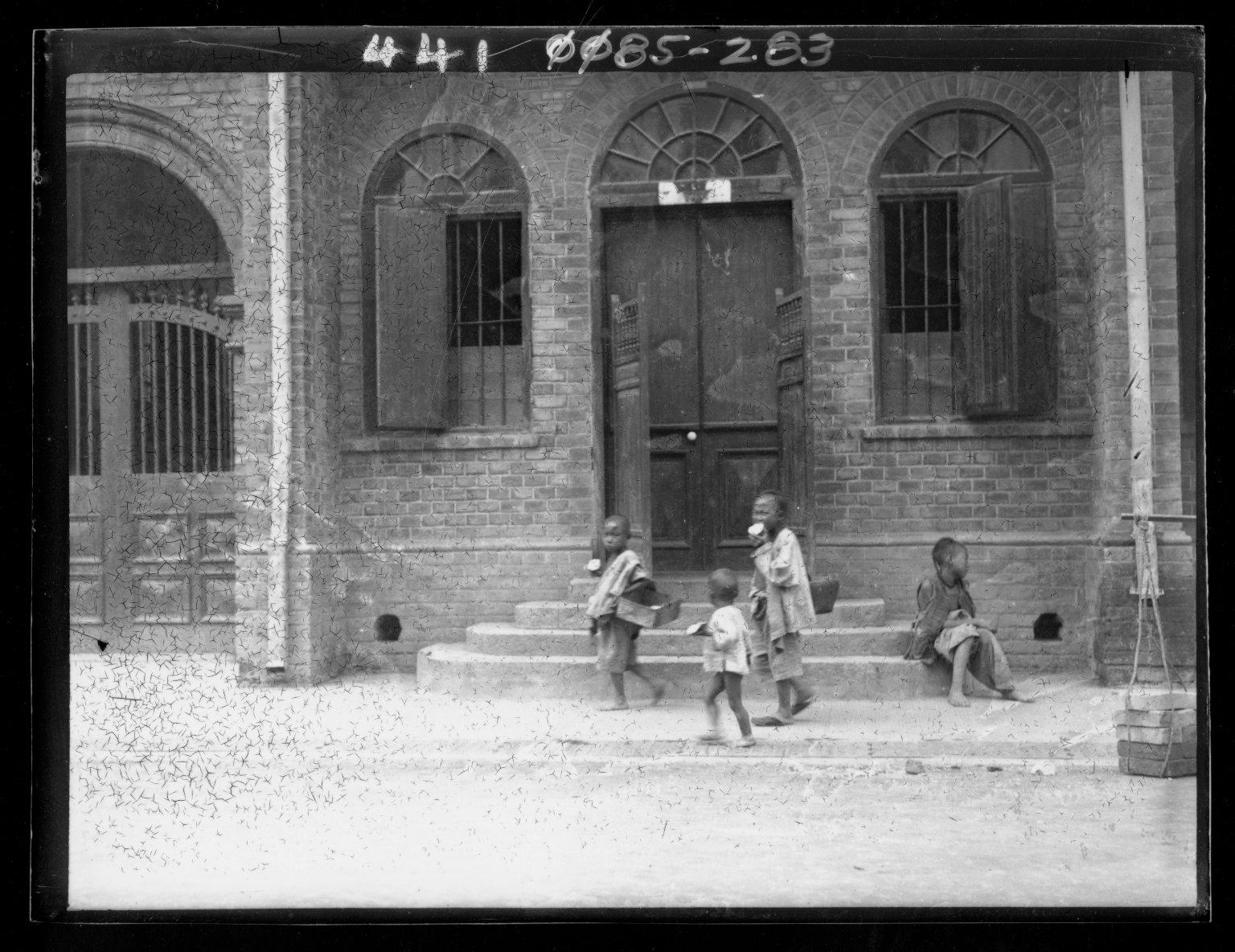 Hankow (Hankou), China
