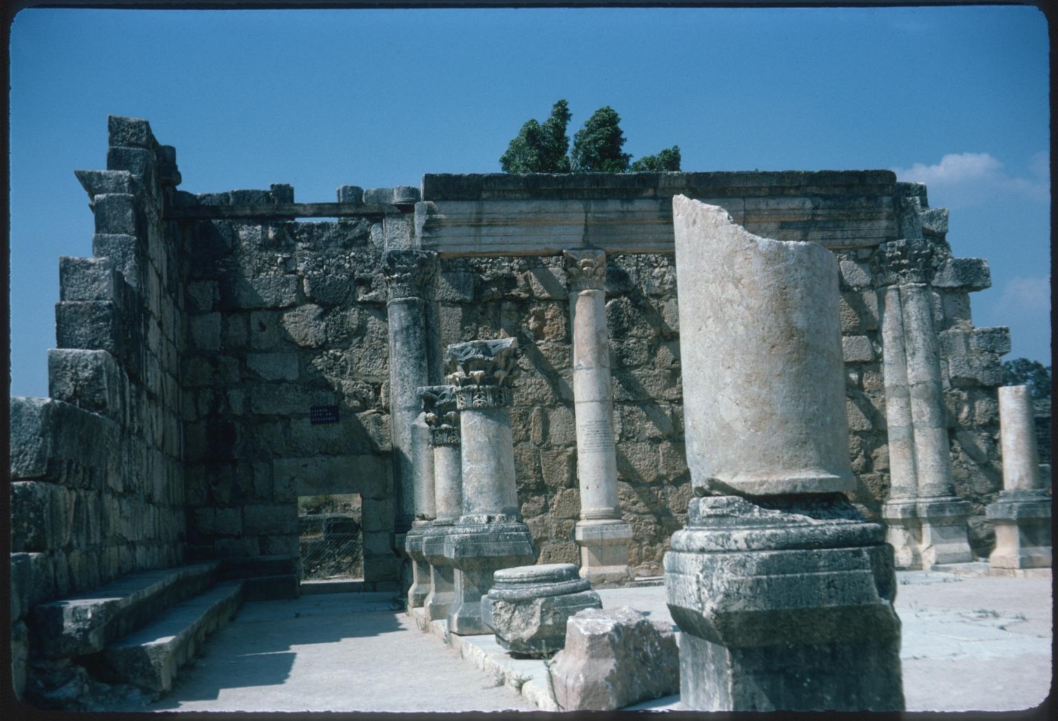 Ruins in Capernaum, Israel