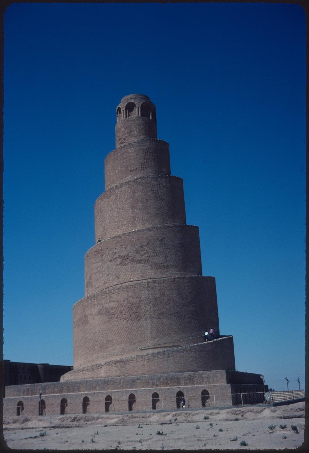Malwiya Minarat