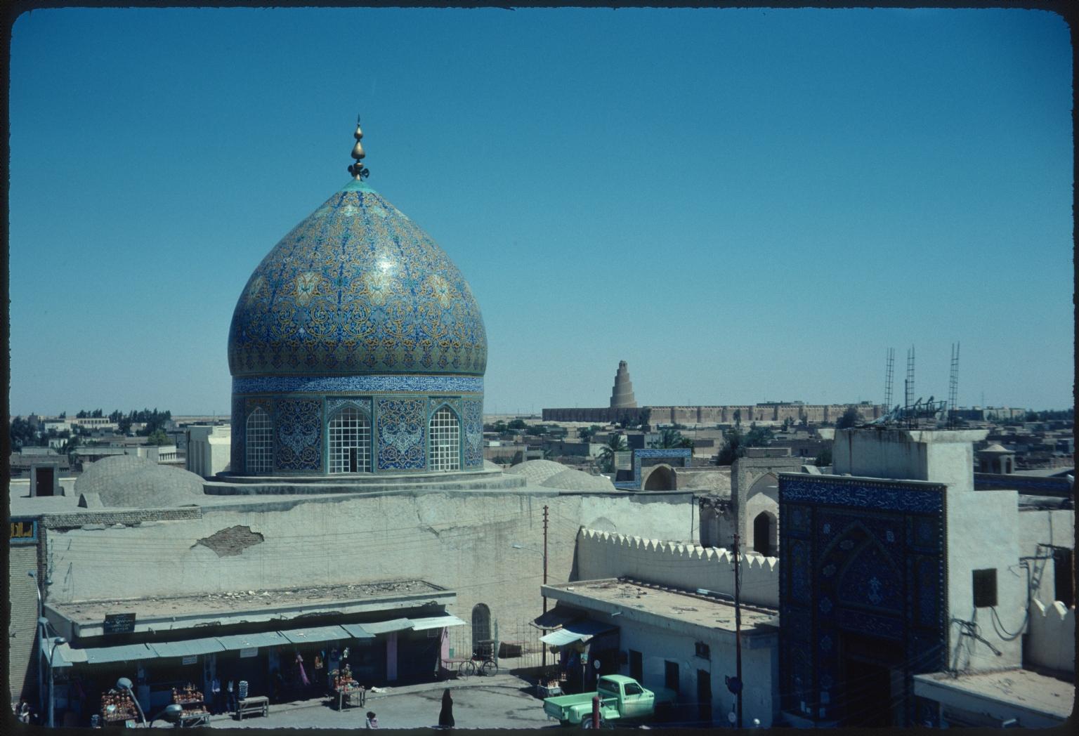 Al-Askari Shrine